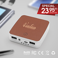 PWB78 EXECUTIVE LEATHER POWER BANK
