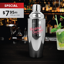 SM955 GRENADA COCKTAIL SHAKER